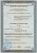 """Сертификат """"Исследование обстоятельств ДТП"""" 2009 - 2012 гг."""