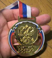 Золото Чемпиона по американскому футболу_вид спереди
