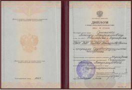 Диплом суд.мед.эксперта (переподготовка)_2012г.