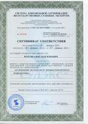 """Сертификат """"Исследование обстоятельств ДТП"""" 2012 - 2015 гг."""