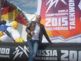 Эксперт Сухов С.Г. на Чемпионате мира 2015г по тхэквондо